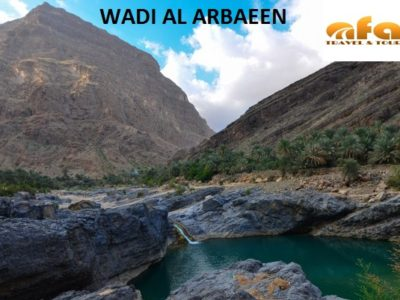 oman Tours in oman